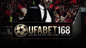 UFABET มีเครดิตเล่นฟรี